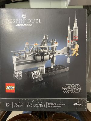 BESPIN duel for Sale in Hialeah, FL