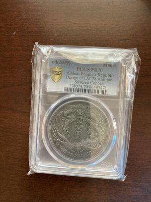 PCGS PR70 China Medal Long Whisker Dragon for Sale in Starkville, MS