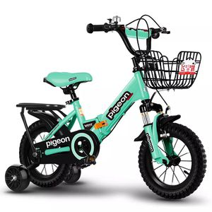 Children's bicycle folding bicycle 2 to 6 years old boy girl baby carriage baby child bike for Sale in Boston, MA