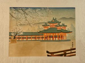 "Original Wood Block print- ""Heian Shrine in the Spring"" (framed and matted) for Sale in Glenburn, ME"