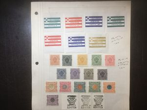 Obscure Stamps #1 - 1914 EPIRUS Issues for Sale in Southfield, MI