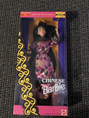 1993 Chinese Barbie for Sale in Omaha, NE