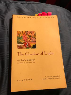 The Gardens of Light for Sale in Philadelphia, PA