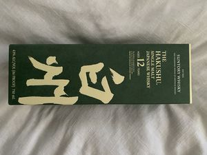 Hakushu Japanese Whisky for Sale in Los Angeles, CA
