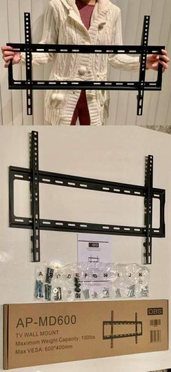 Brand New LCD LED Plasma Flat Fixed TV Wall Mount stand bracket fits 32 to 65 inch tv sizes television bracket 100 lbs capacity for Sale in Whittier,  CA