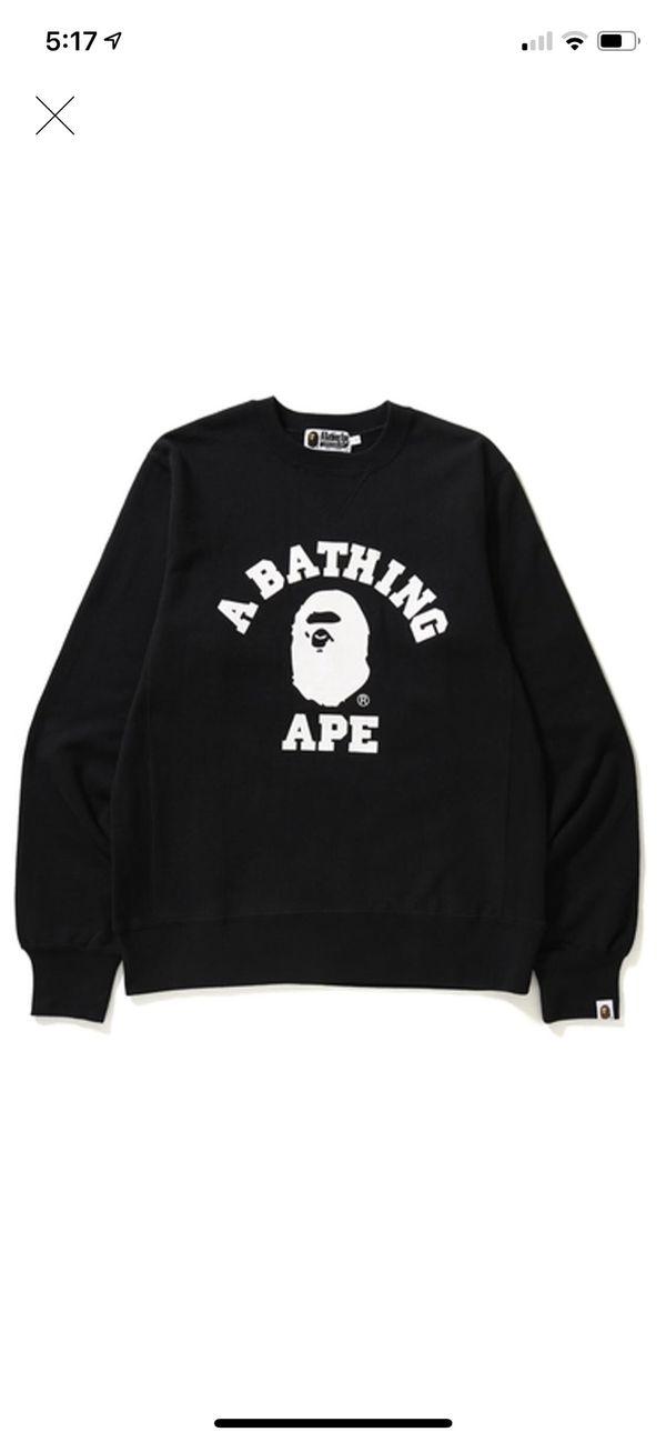 Bathing Ape BAPE Crew Sweatshirt - XL