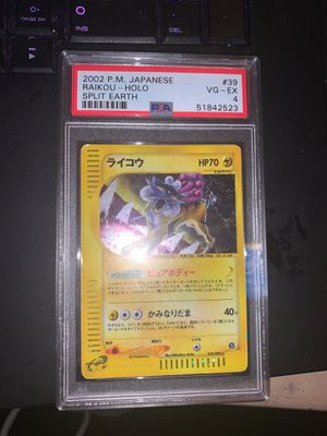 Raikou 039/088 Holo Ex Japanese rare Split Earth for Sale in Los Angeles, CA