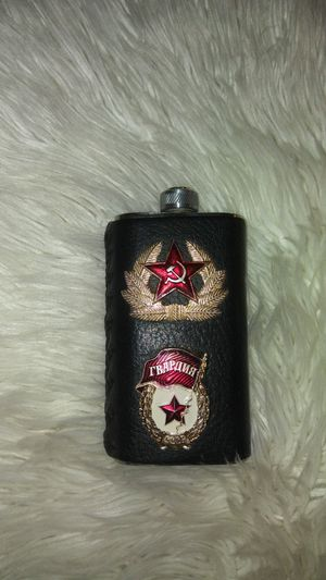 Russian Military Flask. for Sale in Seattle, WA