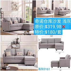Sofa for Sale in Chino, CA