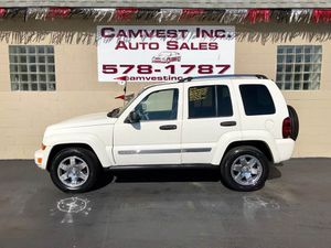 2005 Jeep Liberty for Sale in Depew, NY