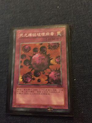 Yu Gi oh Crush Card for Sale in Phoenix, AZ