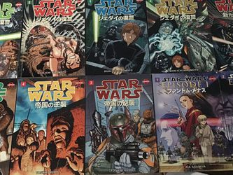 Star Wars Rare Manga for Sale in Clearwater,  FL