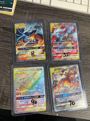 Pokémon PACK FRESH JAPANESE GX Charizard & Reshiram SM10 007, 096, 097, 108 for Sale in Dunedin, FL