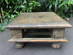 Antique Afghani Mini Tea Table for Sale in Portland, OR