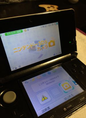 Japanese Nintendo 3DS (no games) for Sale in La Puente, CA