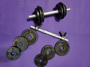 SET OF ADJUSTABLE DUMBBELLS 14 1/2 LBS EACH DUMBELL TOTAL 29 LBS.. for Sale in Downers Grove, IL