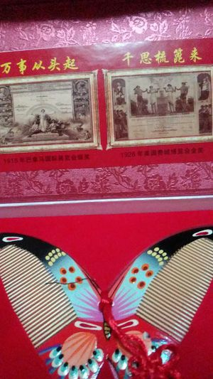 Yanling chinese imperial comb royalty for Sale in San Jose, CA