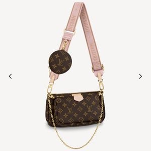 Fashionable Monogram Crossbody With Coin Pouch for Sale in Washington, DC