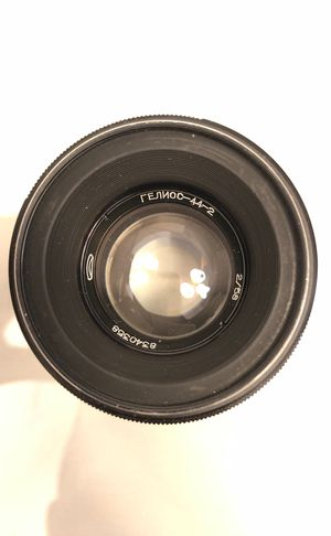 Vintage Helios 44-2 Lens for Sale in Anaheim, CA