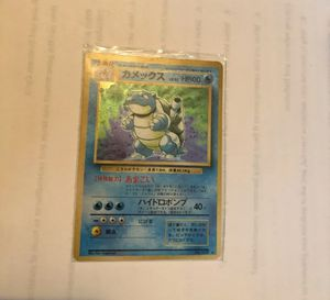 Pokemon Holographic Card Blastoise Japanese Version for Sale in Queens, NY