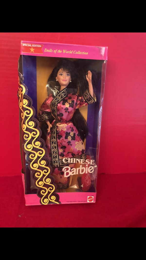 Dolls of the world-Barbie(China)