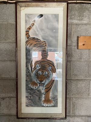 Tiger Portrait for Sale in Dearborn, MI