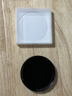 B+W 77mm XS-Pro Digital ND Vario MRC-Nano Filter for Sale in Portland, OR