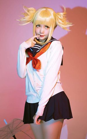 Himiko Toga cosplay outfit for Sale for sale  Enumclaw, WA