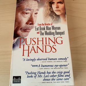 Vhs rare - Pushing Hands for Sale in Torrance, CA