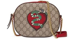 Gucci GG Supreme Embroidered Kingsnake Heart Chain for Sale in Washington, DC