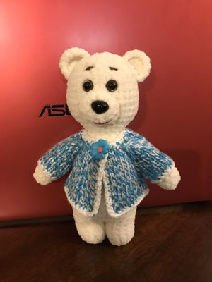 Teddy Bear Crocheted Handmade Toy. Make to order for Sale in Belmont, CA