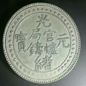 RARE CHINA CULTURE COLLECTION-SILVER PLATED DRAGON DECORATIVE COIN /1880-1900/SILVER ONE DOLLAR /40.2MM-26.2GR. for Sale in Brooklyn, NY