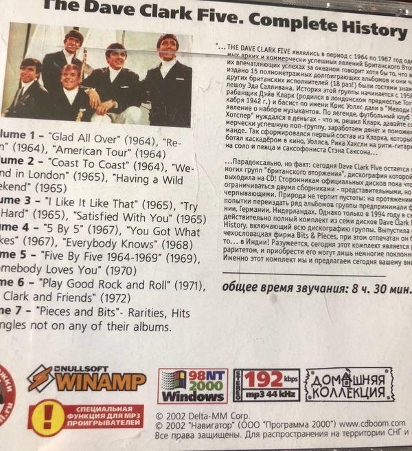MUSIC CDs $1 EA