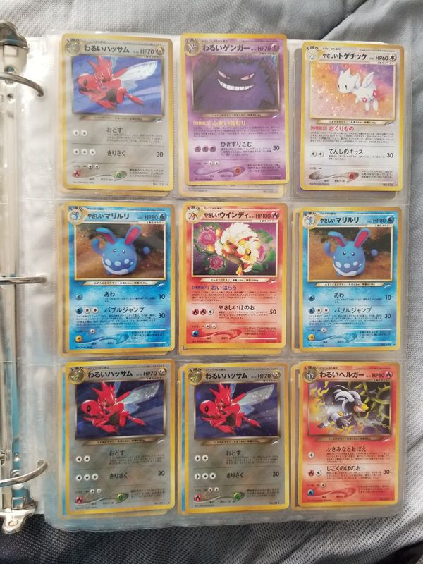 Japanese holo and non holos