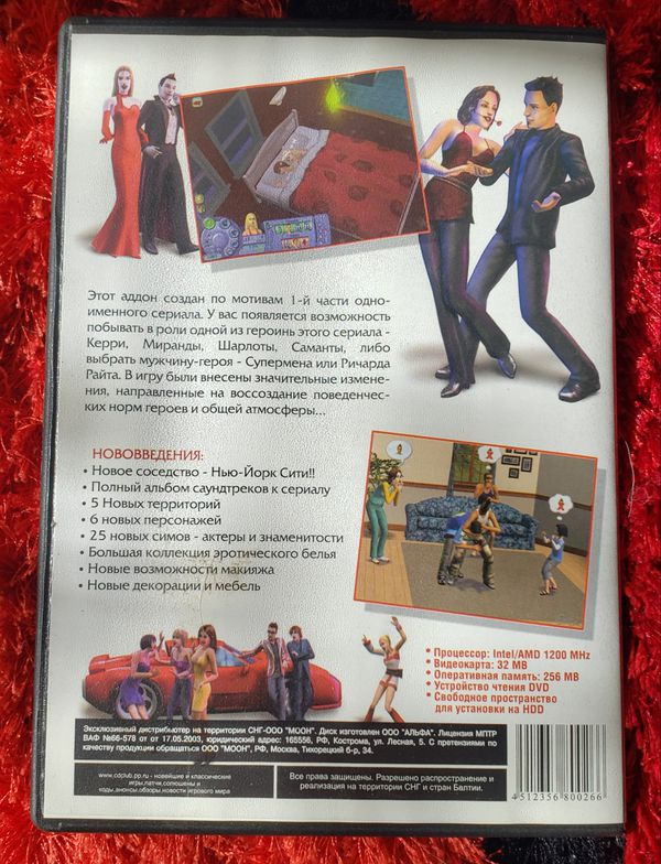 Sims2 PC used. ENG and RUS