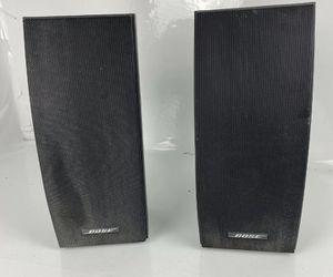 Bose speaker 251 for Sale in Irvine, CA