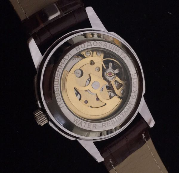 Hollow Steampunk Style Russian Water Resistant Stainless Steel Watch