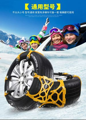 6 pcs Universal Vehicles Ice Snow Field Tire Anti-slip Chain Thickened Widened Wheel Truck Car Non-slip Belt Outdoor Accessories for Sale in Westlake, MD