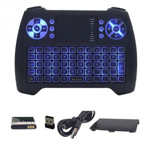 Backlit Wireless Mini Keyboard with Touchpad Mouse and Multimedia Keys for Sale in Alexandria, VA