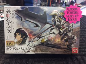 Gundam Barbados 1/144 Scale Model Kit for Sale in Humble, TX