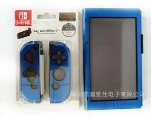 Nintendo switch metallic look protective case for Sale in Hacienda Heights, CA