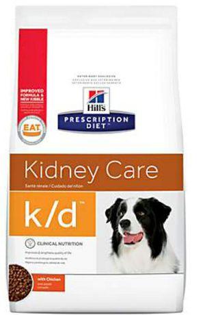 $100 or BEST Offer! Prescription Diet Dog Food 27.5 lbs for Sale in Westminster, MD