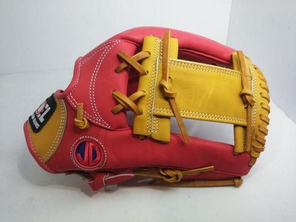 Softball Custom Gloves