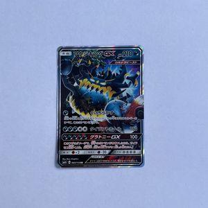 Pokemon Card - SunMoon GX Guzzled Battle Boost 065/114 RR SM4+ Japanese for Sale in Miami, FL