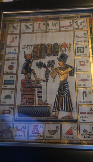Pharos picture for Sale in UPPER ARLNGTN, OH