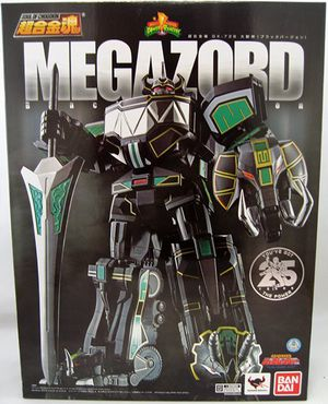 Tamashii Nations Black Megazord Power Rangers Event Exclusive for Sale in Irvine, CA