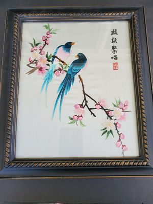 Beautiful Asian Embroidered Framed Box for Sale in Midland, MI