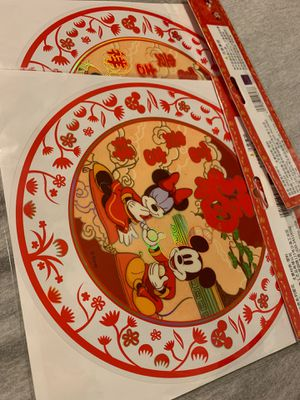 Disney Decals for Sale in Whittier, CA