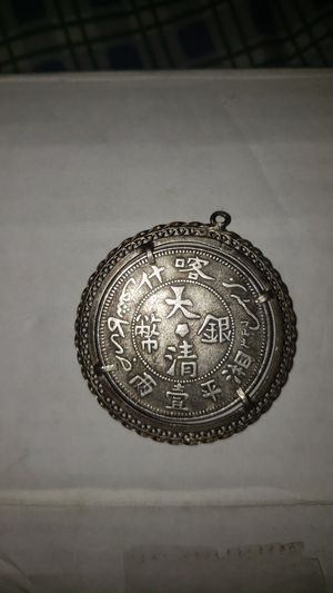 Old Chinese kingdom dollar silver medal pendant for Sale in Castro Valley, CA