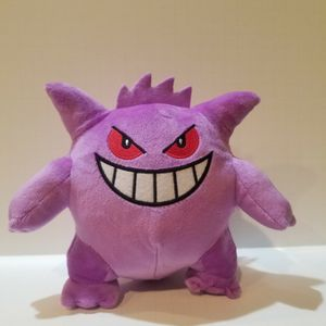 Gengar Plush for Sale in Ceres, CA
